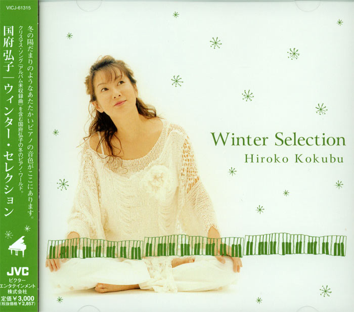 Winter Selections image